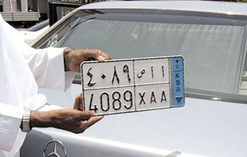 saudi_vanity_plate2